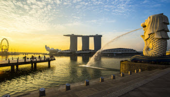 Welcome to  Secure Singapore 2016